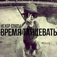 Вадим Сидяков   ВСтудентОси